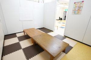 放課後等デイサービス デイキッズアジャスト鶴見中央教室
