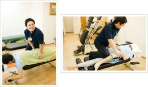 筋肉の緩和処置・ストレッチング
